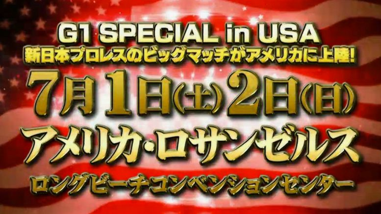 njpw g-1 special los angeles new japan wrestling wrestlekingdom 11