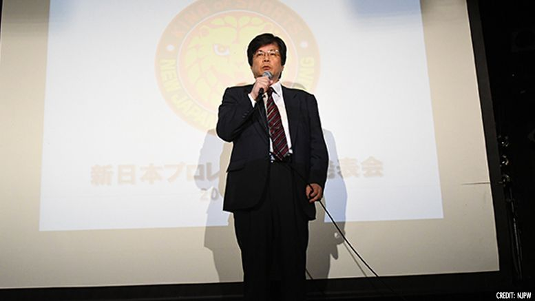new japan pro wrestling united states subsidiary dojo