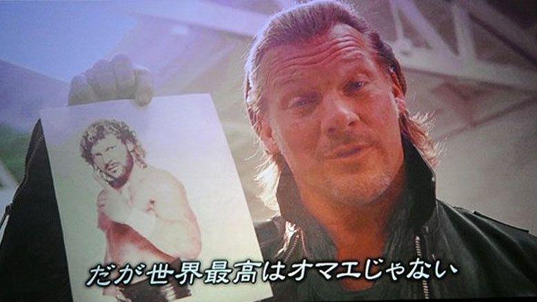 kenny omega chris jericho wrestle kingdom 12 match challenge video