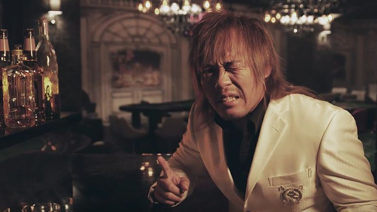 los ingobernables de japon new member video announcement tease