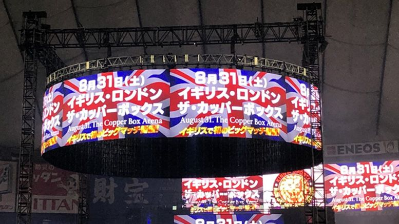 njpw new japan texas dallas london events g1 climax