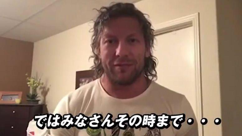 Kenny Omega, AEW, DDT Pro, Japan, Michael Nakazawa