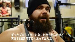 michael elgin, new japan pro wrestling, new japan, ring of honor, contracts