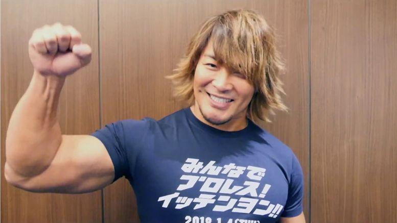 NJPW, New Japan, New Japan Pro Wrestling, Tanahashi, Hitoshi Tanahashi, Injury, Surgery